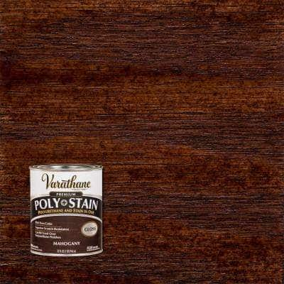1 qt. Mahogany Gloss Water-Based Interior Polyurethane and Stain (2-Pack)