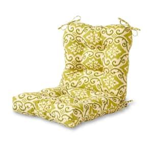 Shoreham Ikat Outdoor Dining Chair Cushion