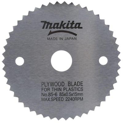 3-3/8 50-Teeth Steel Circular Saw Blade, Thin Material