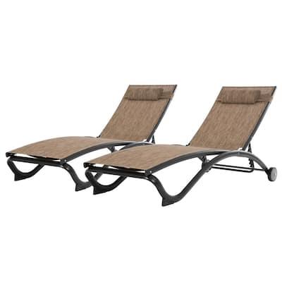 2-Piece Aluminum Outdoor Chaise Lounge Set