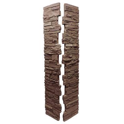 Slatestone Brunswick Brown 8 in. x 8 in. x 41 in. Faux Polyurethane Stone Post Cover (2-Piece)