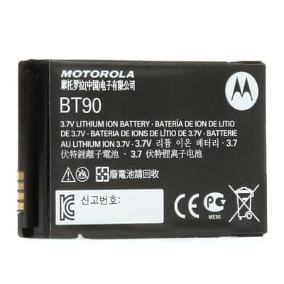 DLR Series Standard Lithium-Ion Battery