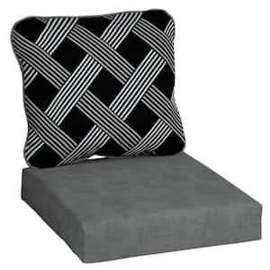 Black Lattice Deep Seating Outdoor Lounge Chair Cushion