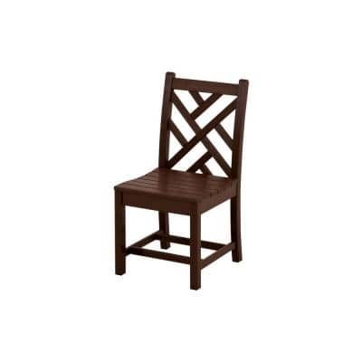 Chippendale Mahogany Patio Dining Side Chair