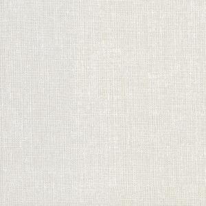 Arya Ivory Fabric Texture Ivory Wallpaper Sample