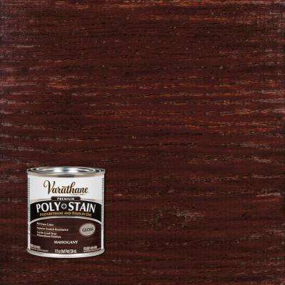 1 hp. Mahogany Gloss Water-Based Interior Stain and Polyurethane (4-Pack)