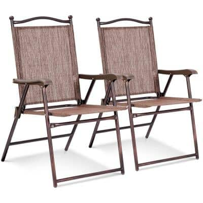 Brown Metal Outdoor Patio Folding Beach Lawn Chair (Set of 2)