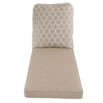 Beacon Park Toffee Replacement Outdoor Chaise Lounge Cushion