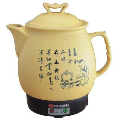 16-Cup Light Brown Ceramic Electric Kettle with Keep Warm Setting