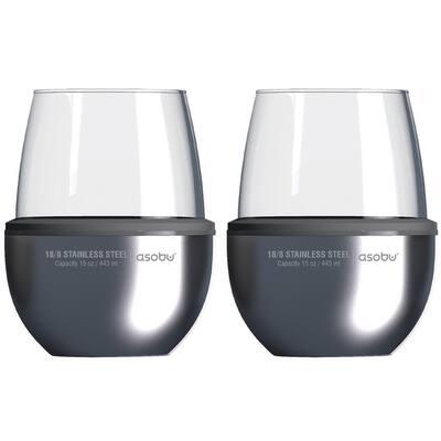 2-Piece Silver Insulated Wine Kuzie