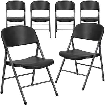 Black Metal Folding Chair (6-Pack)