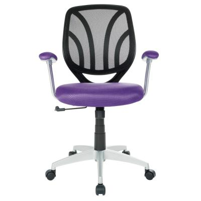 Purple Mesh Screen Back Chair with Silver Coated Arms and Base