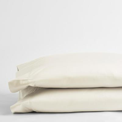 Legends Hotel Ivory 450-Thread Count Wrinkle-Free Supima Cotton Sateen Standard Pillowcase (Set of 2)