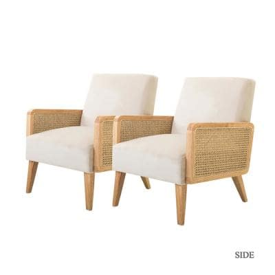 Delphine Beige Cane Accent Chair (Set of 2)