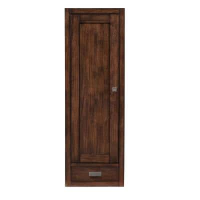 Addison 14.88 in. W x 11.88 in. D x 55.63 in. H Wall Mount Linen Cabinet in Mid-Century Acacia