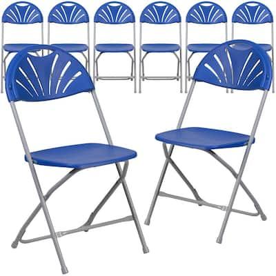 Blue Metal Folding Chair (Set of 8)