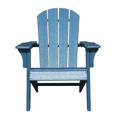 Waller 33.46 in. D x 29.13 in. W x 37.01 in. H Blue Non-Foldable Plastic Adirondack Chair