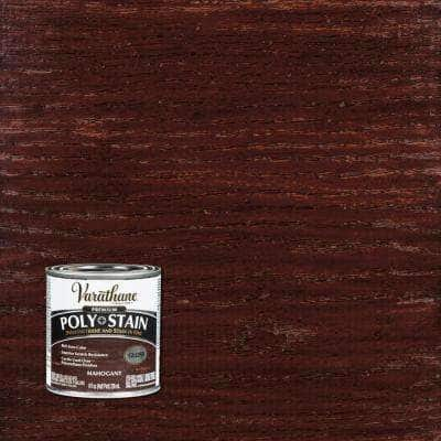 8 oz. Mahogany Gloss Oil-Based Interior Stain and Polyurethane