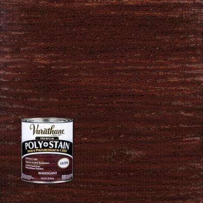 1 qt. Mahogany Gloss Oil-Based Interior Polyurethane and Stain