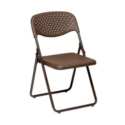 Mocha Plastic Seat and Metal Frame Stackable Folding Chair (Set of 4)