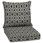 DriWeave Amalfi Trellis Outdoor Deep Seat Lounge Chair Cushion Set