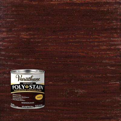 1 hp. Mahogany Satin Water-Based Interior Stain and Polyurethane (4-Pack)