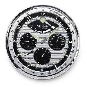 Gallery Wall Clock with Chrome Mirror Polished Case That Replicates One of the Famous Eco Drive Watch Dials