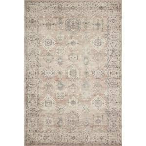 Hathaway Java/Multi 2 ft. 6 in. x 7 ft. 6 in. Traditional 100% Polyester Pile Runner Rug