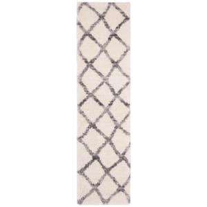 Berber Shag Ivory/Gray 2 ft. x 6 ft. Runner Rug