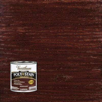8 oz. Mahogany Satin Oil-Based Interior Stain and Polyurethane