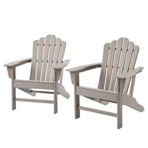 Classic Brown Plastic Adirondack Chair for Outdoor Garden Porch Patio Deck Backyard (2-Pack)