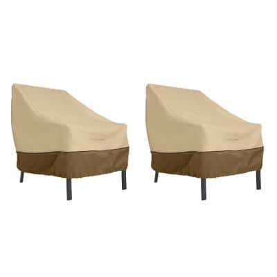 Veranda 37 in. L x 32 in. W x 32 in. H Patio Lounge Chair Cover (2-Pack)