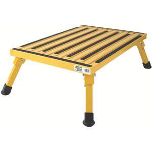 Yellow Extra Large Folding Step