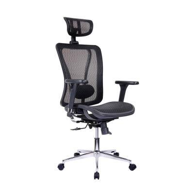 24.5 in. Width Big and Tall Black Mesh Ergonomic Chair with Adjustable Height