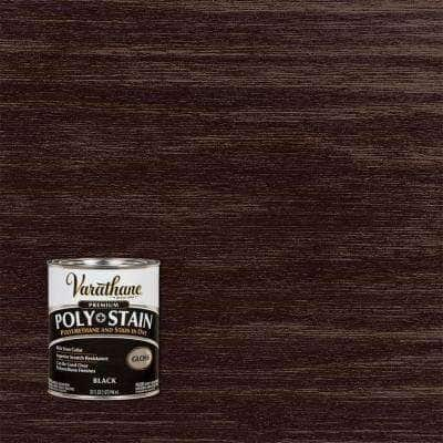 1 Qt. Black 450 Gloss Oil-Based Interior Stain and Polyurethane (2-Pack)