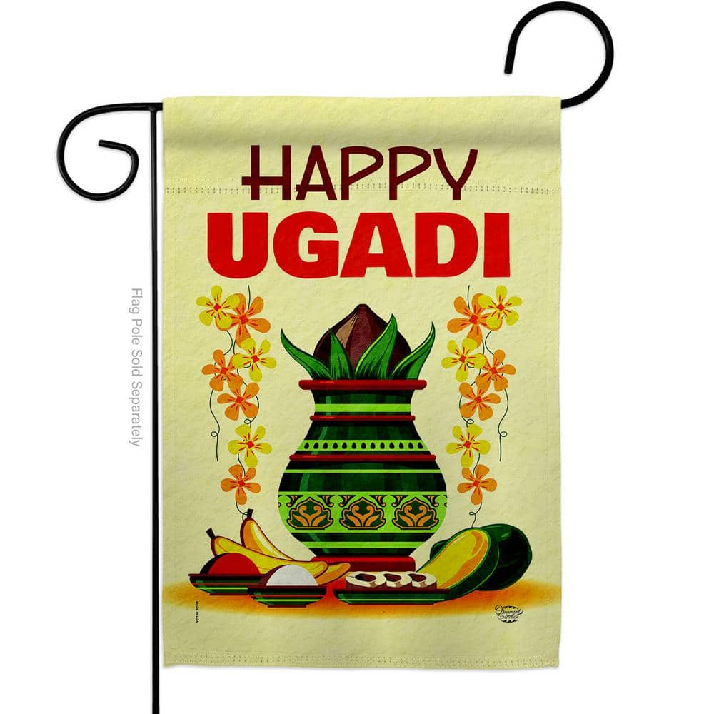 Ornament Collection 13 In X 18 5 In Happy Ugadi Garden Flag Double Sided Religious Decorative Vertical Flags Hdg192503 Bo The Home Depot
