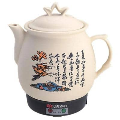 16-Cup Ivory Ceramic Electric Kettle with Keep Warm Setting