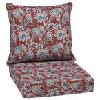 24 x 24 Caspian 2-Piece Deep Seating Outdoor Lounge Chair Cushion