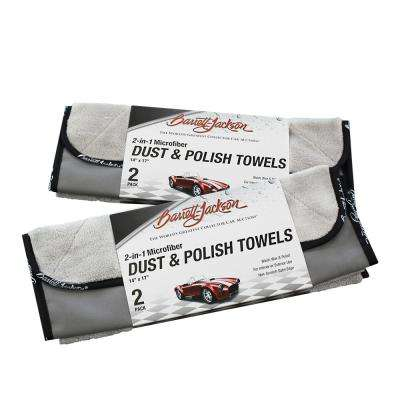 Dust and Polish Towel Kit Set of 2 (2-Pack)
