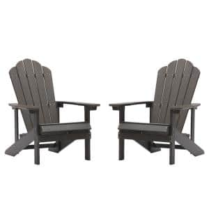 Coffee Reclining Platic Adirondack Chair (Set of 2)