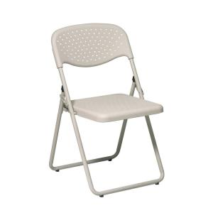 Beige Plastic Seat Stackable Folding Chair (Set of 4)