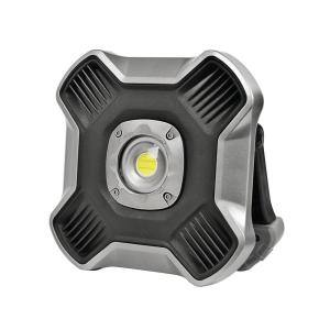 2000 Lumens Ultra Bright COB Indoor/Outdoor Portable and Rechargeable LED Work Light with Integrated Power Bank (4-Pack)