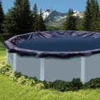 18 ft. Round Above Ground Swimming Pool Leaf Net Top Cover (2-Pack)