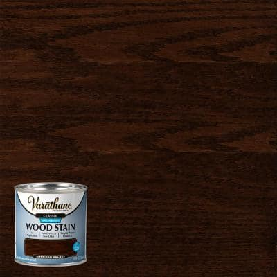 8 oz. Classic American Walnut Water-Based Interior Wood Stain (4-Pack)