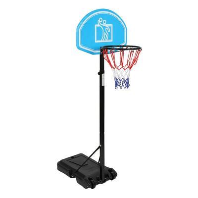 Portable Height Adjustable Basketball Hoop