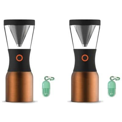5-Cup Bronze Cold Brew Portable Coffee Maker with Bonus Reusable Straw 2-Pack