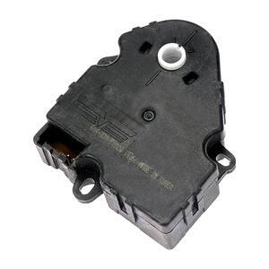 HVAC Heater Blend Door Actuator Global 1712337