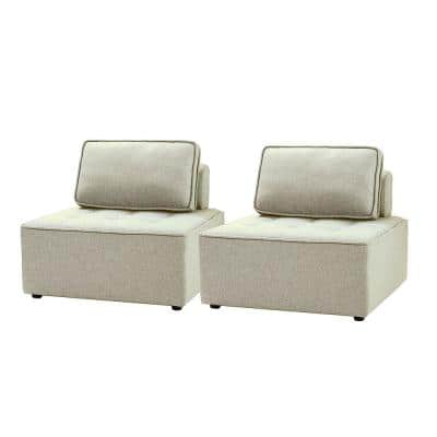 Aquiles 68.4 in. Wide Polyester Rectangle Modular Beige Loveseat (Set of 2)