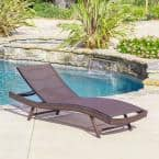 Kauai Brown 1-Piece Metal Outdoor Chaise Lounge