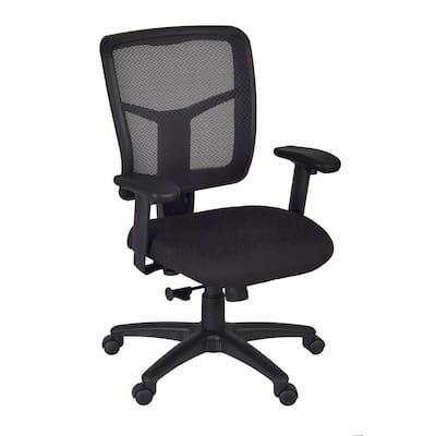 Kiera Black Swivel Chair